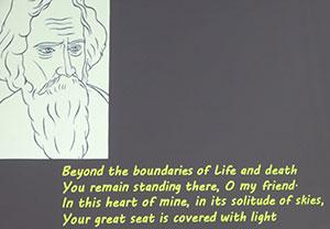 Gyan Adab celebrated Gurudev Rabindranath Tagore's 153rd Birth Anniversary