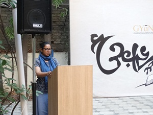 Aryaa introduces the two poet artists