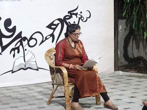 Dipalle reads her wonderful poetry