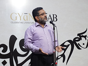 The evening started with Chetan Shetty narrating the English translation of the story