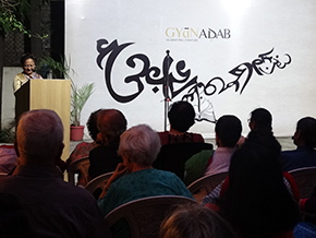After the Urdu reading, a round of question answers and a discussion on Ismat Chughtai's bold yet prevalent topics followed.