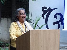 Gayatri Chatterjee