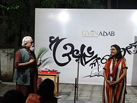 Mr Khare - Director Gyaan Adab thanking Ruby for sharing her work and experience.