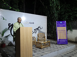 Mani Rao read excerpts from Meghadutam, Abhijnana Sakuntalam, Rtusamharam and Raghuvamsam