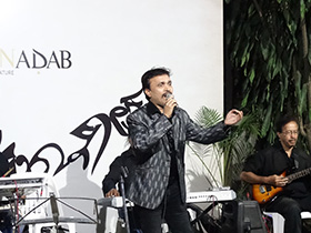 Shakeel Shaikh enthralled the audience with his renditions