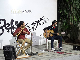 Gandhar Amin , the flautist and Vinay Kaushal the guitar player, musician, and music educator presenting a fusion of Hindustani classical and blues jazz