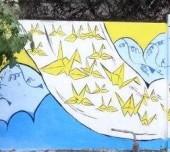 Wall Art, The Fan & Poetry?