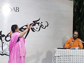 Poetry merges with dance - 'Bhasha Kabhi Bandhati Nahin'