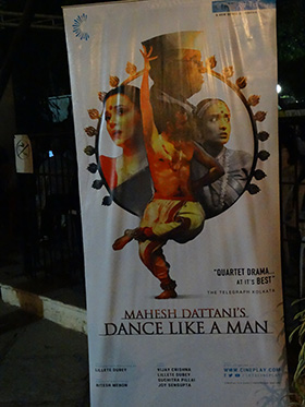 'Dance like a Man' by celebrated playwright Mahesh Dattani