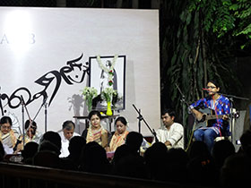 The entire body of Rabindrasangeet was created using various other musical influences (Hindustani classical music, Bengali folk music, regional music and even Western music). The songs thus created fall into a particular category known as 'Bhanga Gaan'.