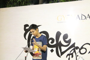 14 year old Siddhant wowed the audience.