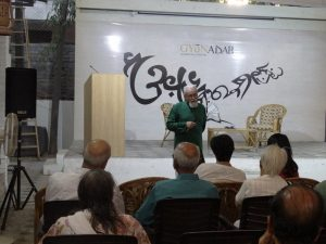 Randhir Khare introduces the author and the event.