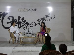Saaz Agarwal in conversation with the author.